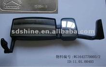 SINO TRUCK HOWO Rear view mirror right,Mirror assy door,WG1642770003