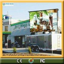 2012 innovative inventions alibaba car led digital display boards