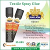 Textile Glue Spray (canton fair 2012)