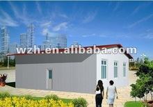 2012 New Design Competitive price Prefabricated Villa