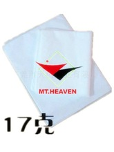 MF14g- 17gsm pure cotton roll