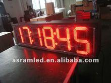 Outdoor Time Clock LED Digital Display 7segment digital led clock display