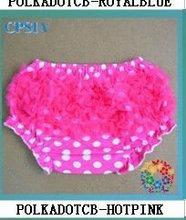 ruffle panties baby panties bloomer