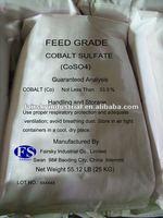 feed grade Cobalt Sulphate
