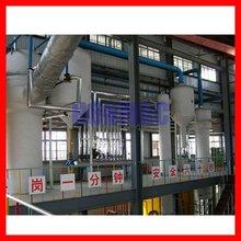 30T/D olive oil production line