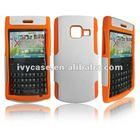new arrival dream net handphone case for Nokia X2-01 phone accessory