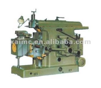cool shaping machine price