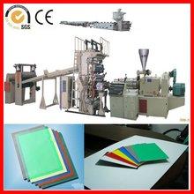 PP/PE/PVC cabinets doors sheet/plate extruder machine