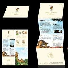 samples leaflet