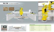 PLC-700 Infrared ray guide pillar cutterfor granite slab edge