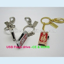 high quality,high data speed 2gb promotional gifts flash drive supplier