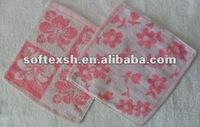 closeout rose square towel
