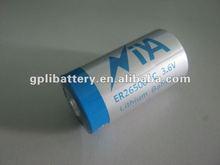 C size lithium battery ER26500 3.6V 9000mAh