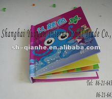 Educational paper card book