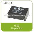de alta calidad y precio barato generador de piezas del condensador ad61