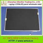 Universal For LG WXGA LP141WX5(TL)(D1) laptop screen case 14.1inch