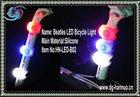 High Quality -kids bike light/monkey led light bike/led bike light turn signal