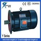 Y Motor series auto fan motor Electric Motor