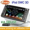 "ERISIN ES676K 6.2"" Car Radio for KIA GPS TV Bluetooth"