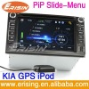 "6.2"" ES676K KIA RADIO CD PLAYER FOR SPORTAGE RIO"
