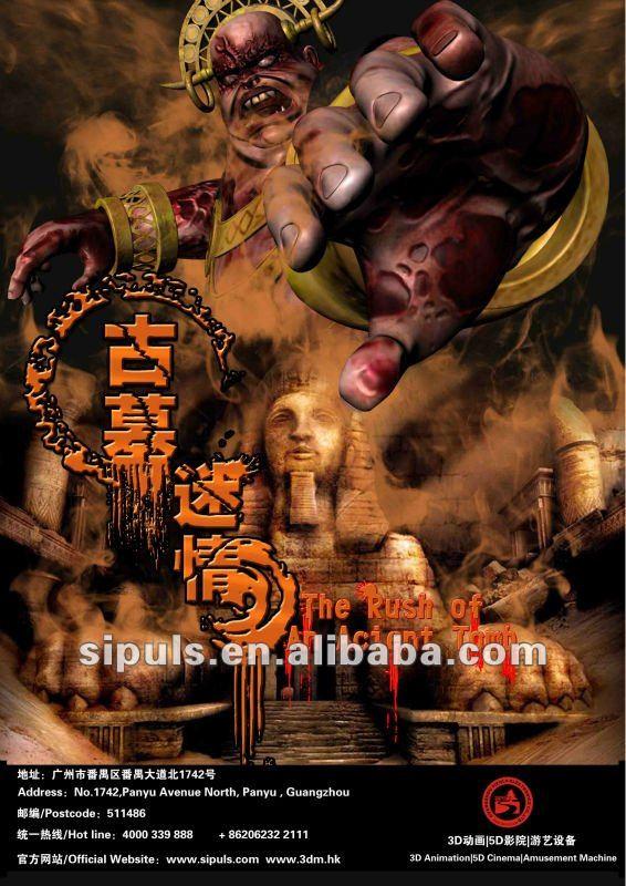 5d cinema filme