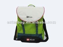 2012 Popular School Backpack