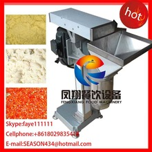 FC-307 tomato hot pepper garlic jam making processing machine for industry use