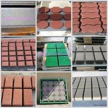NOAH BRAND QT9-15 paving brick machine