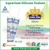 Aquarium Acetoxy Silicone Sealant, water tank Sealant