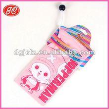 Microfiber Suede Bag