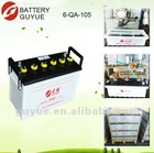 12v 80ah dry charged auto power car battery