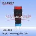شنت YL6-109 ضغط على زر لوحة المفاتيح الكهربائية لوحة