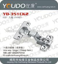 Jieyang City canhuang hardware products cabinet hinge