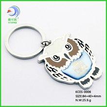 2012 Fashion Madrid souvenir chrome plated metal small owl keyrings promotional(KCES-0006)