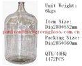 6 galones de vidrio de la bombona ( 23L )