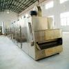 DWT Series Nuisanceless Fruit and Vegetable Dehydration Dryer/belt dryer/dryer/dryer machine/food dryer