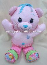 2012 stuffed fabric cotton doll