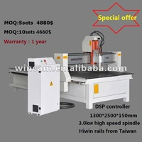 2012 hot sale wood carving CNC machine