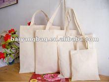 100% cotton fabric beige shopping reusable eco bag