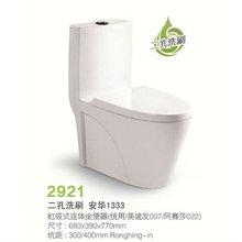 New Modern Ceramics toilet bowl air freshener B2920-648