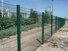 galvanzied wire mesh fence,pvc fence