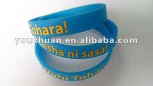 fat silicone rubber band, multi-color rubber bands