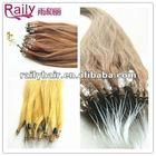 cheap micro bead brazilian human virgin remy hair extensions