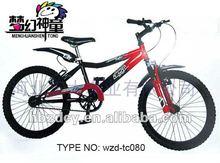 bmx bike/kids bike