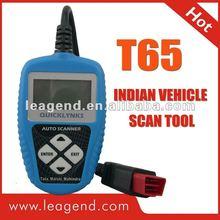 Indian car diagnostic tool,car scanner, car code reader T65