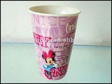 stock tall porcelain coffee mug no handle