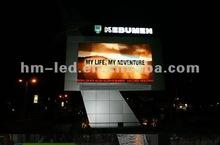 led digital curtain wall display/indoor digital wall clock led display/led display wall