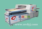 metal business card flatbed printing machine (A1-7880 .2880dpi,size is 0.62m*2.5m, 8 colors)