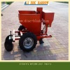 2CM series of two row potato planter implements