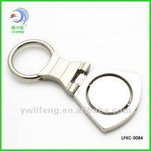 2012 newest cheap blank keyrings wholesale(LFKC-0084)